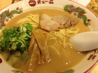 f:id:shinji0:20130807224047j:plain