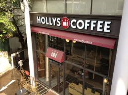 Hollys Coffe