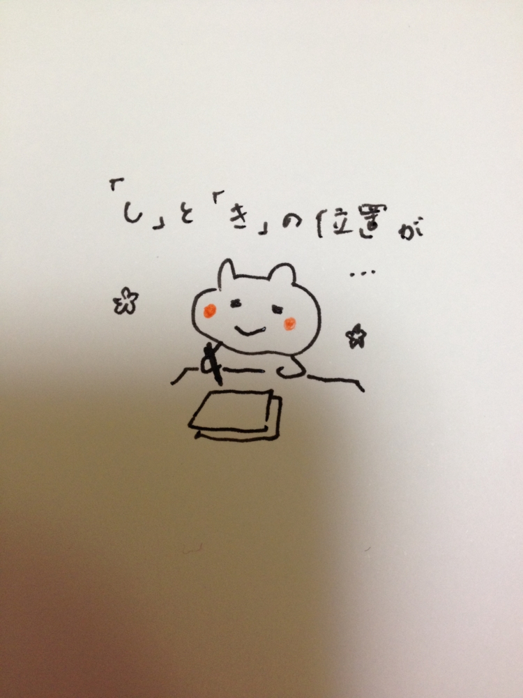 f:id:shouwano:20140430200402j:plain