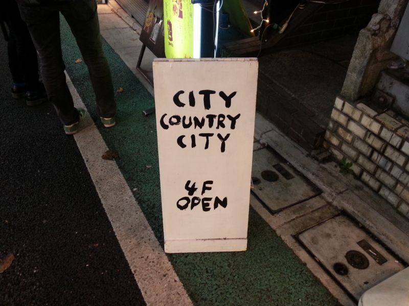 CITY COUNTRY CITYの看板
