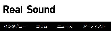 realsound