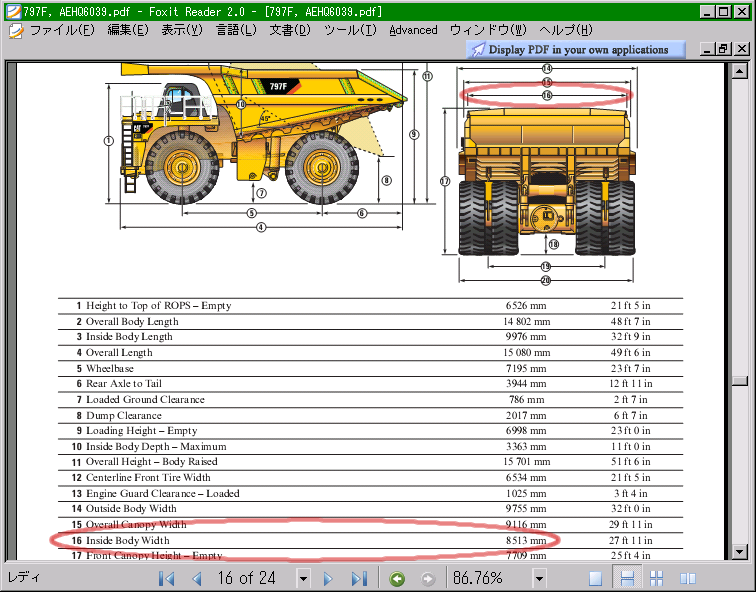 797F spec sheet (c) 2009 Caterpillar Inc. All rights reserved
