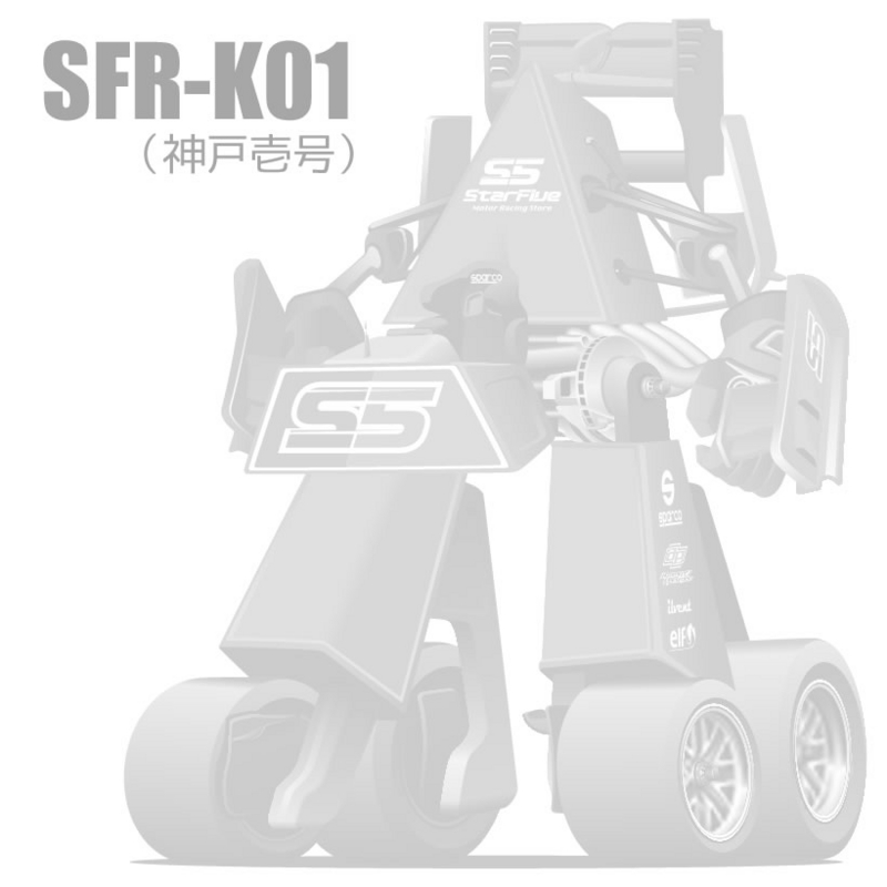 f:id:star5racing:20131225211220j:plain