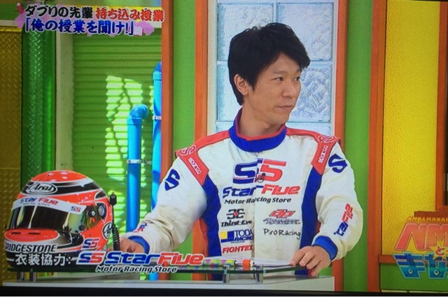 f:id:star5racing:20140718031949j:plain