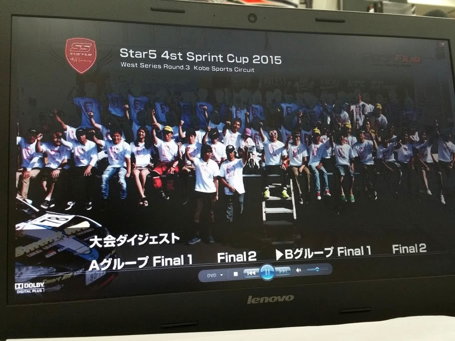 f:id:star5racing:20150819193531j:plain
