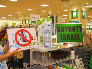 Japanese activists protest SodaStream | BDS Movement