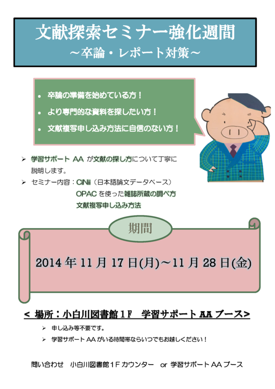f:id:support_AA:20141117174224p:image