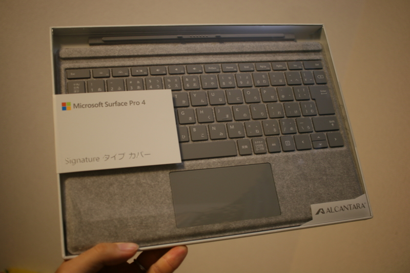 Surface Pro 4 Signature タイプカバー (Alcantara)