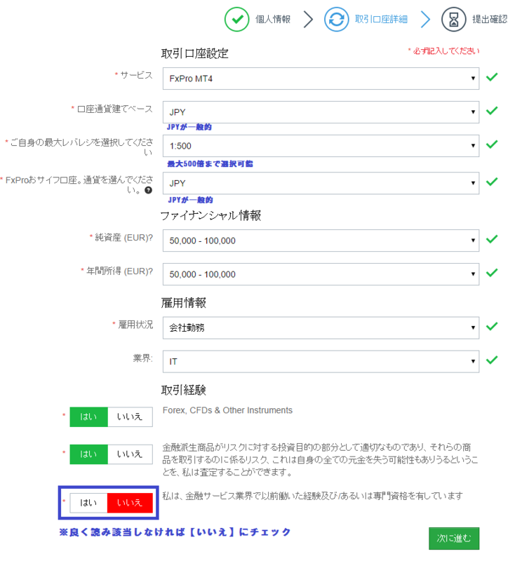 f:id:systemtrader:20150308180501p:plain