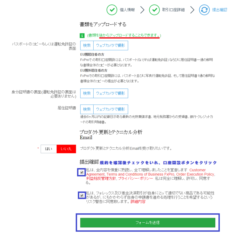 f:id:systemtrader:20150308180759p:plain