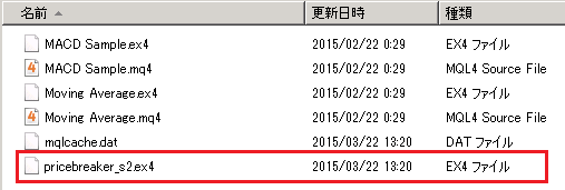 f:id:systemtrader:20150323000116p:plain