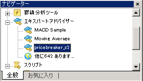 f:id:systemtrader:20150323000741p:plain