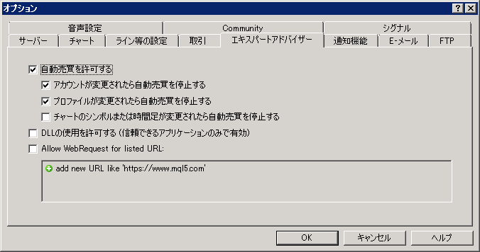 f:id:systemtrader:20150323002033p:plain