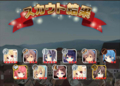 [game][game_scbr]#スクブレ 短期11連