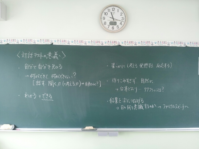 f:id:takaenglishteacher:20130706075313j:plain
