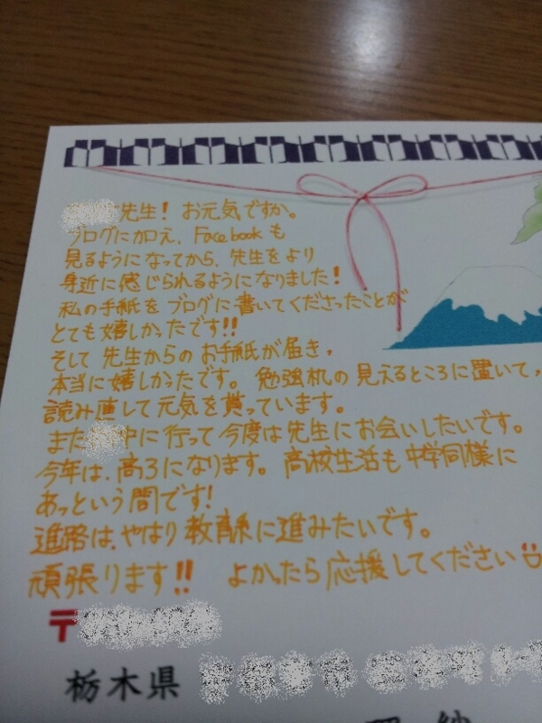 f:id:takaenglishteacher:20140102000827j:plain
