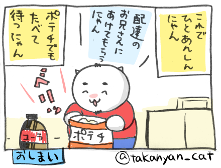 f:id:takanyan_cat:20150408000224p:plain