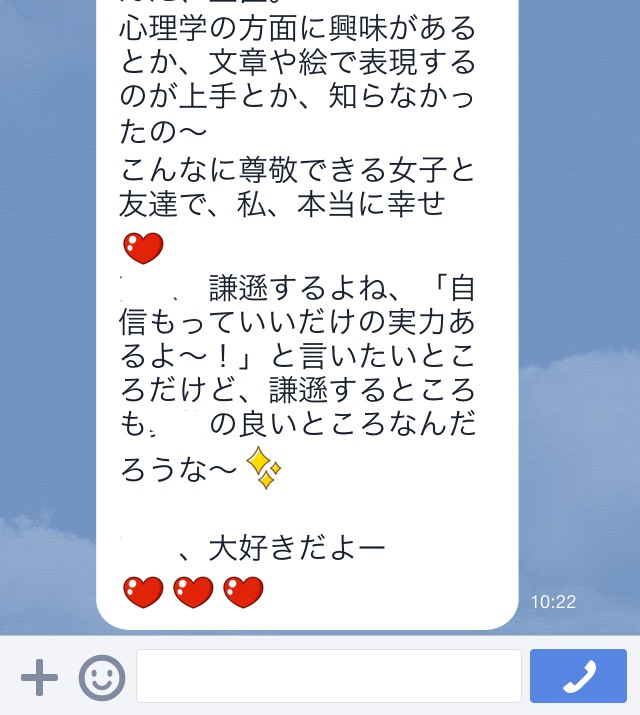 f:id:therapist-maru:20140708163223j:plain