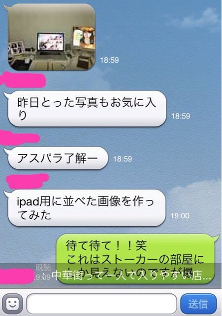 f:id:therapist-maru:20140809115809j:plain