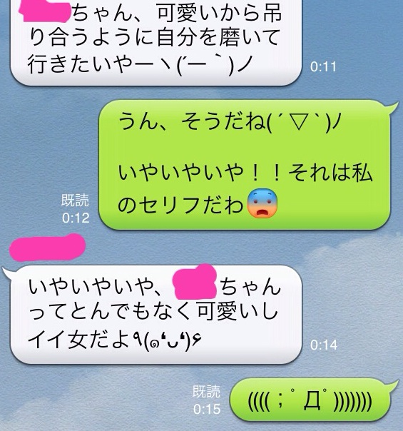 f:id:therapist-maru:20140809171803j:plain