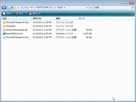 f:id:thorikawa:20110619185808j:image