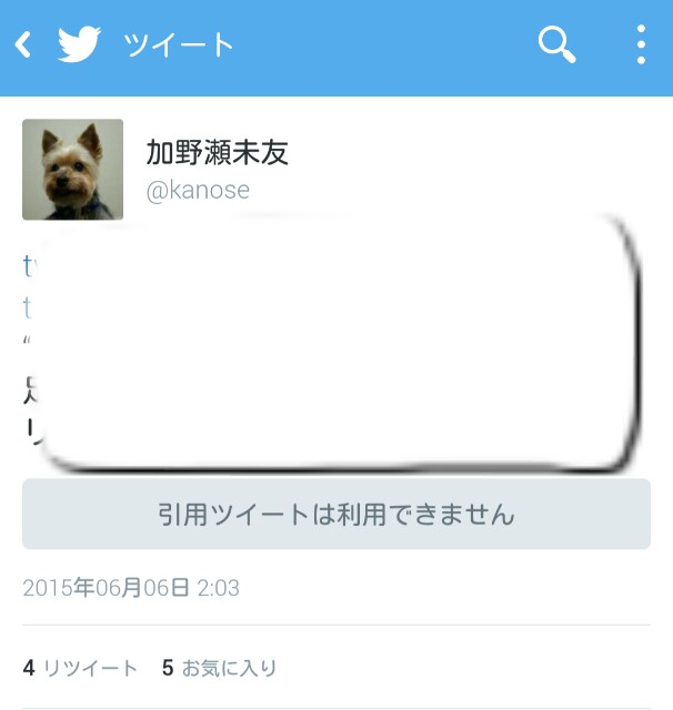 f:id:topisyu:20150818180141j:plain