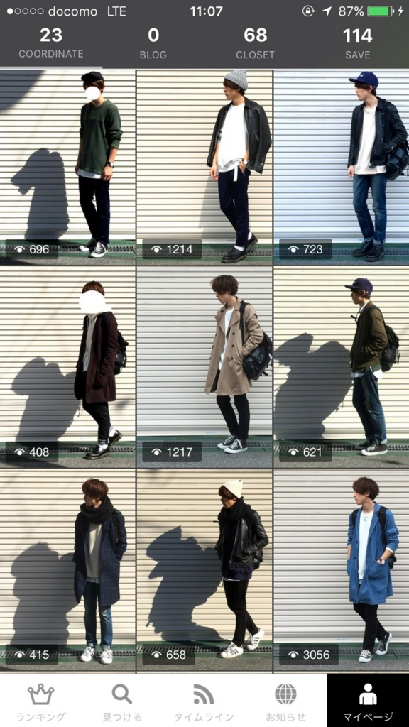 f:id:totalcoordinate-fashion:20160412110954j:plain
