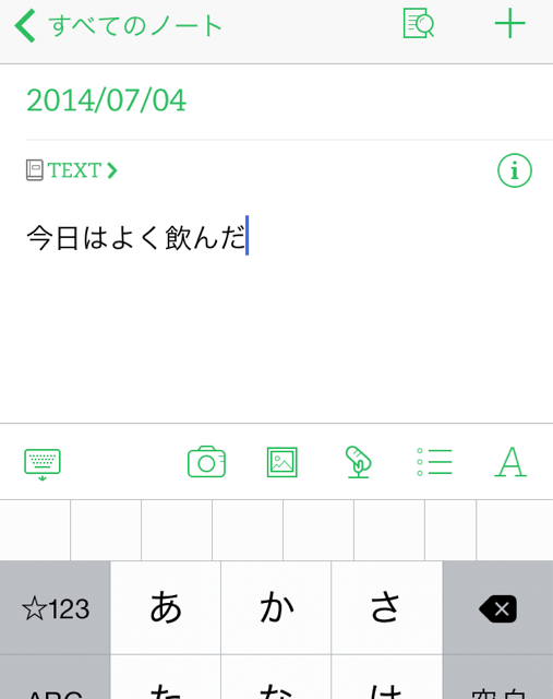 f:id:trailsato:20140704220113j:plain