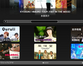 AYANO music Video in iTunes #2