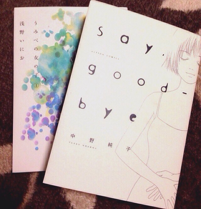 f:id:unares:201401070137... Say, good-bye * うみべの