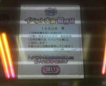 f:id:uncleissue:20110122154533j:image