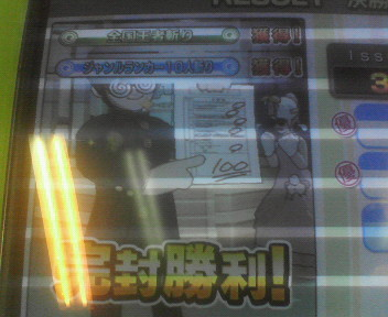 f:id:uncleissue:20110214195750j:image