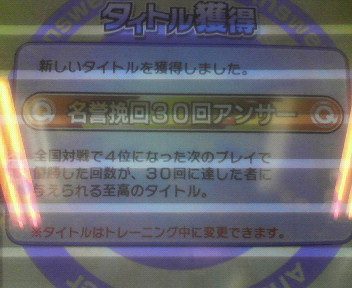 f:id:uncleissue:20110228132812j:image