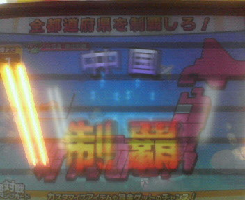 f:id:uncleissue:20110315114703j:image