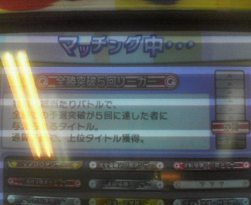 f:id:uncleissue:20110403193556j:image