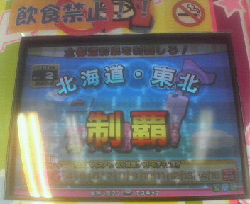 f:id:uncleissue:20110609190231j:image