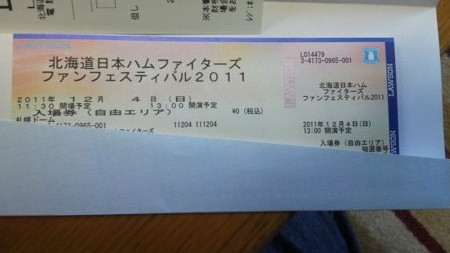 f:id:uncleissue:20111123102855j:image