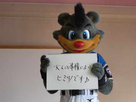 f:id:uncleissue:20120107143958j:image