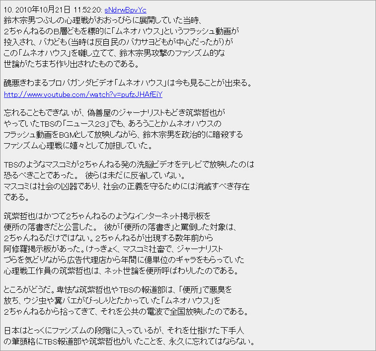 f:id:underdefinition:20110630052413j:image:w120:right