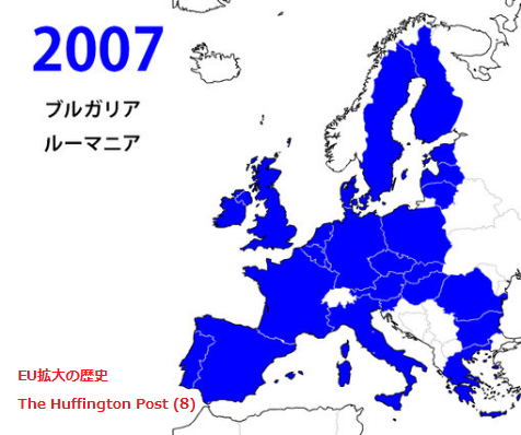 EU拡大の歴史 - The Huffington Post (8)