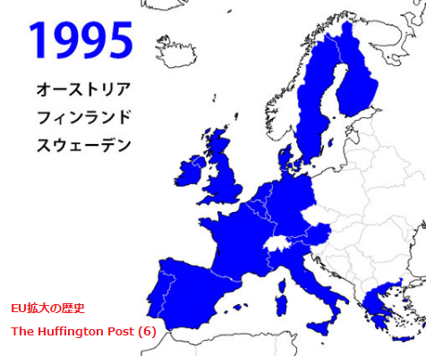 EU拡大の歴史 - The Huffington Post (6)