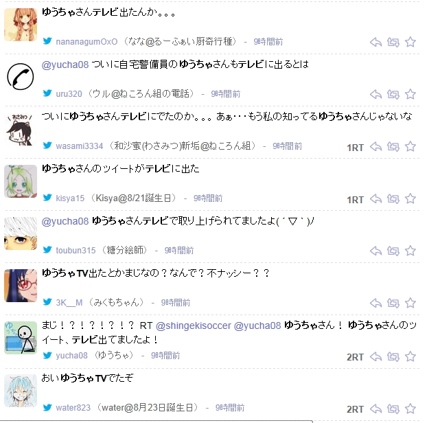 f:id:vocaloid-18:20130821095157j:plain