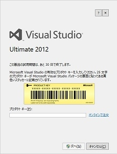 f:id:win8dev:20130225190407j:plain