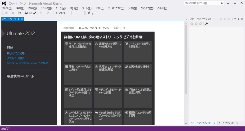 f:id:win8dev:20130225190555j:plain