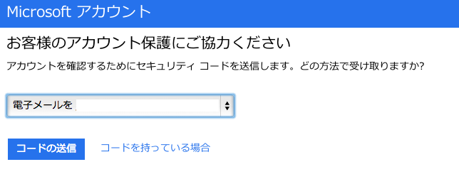 f:id:win8dev:20130309121543p:plain