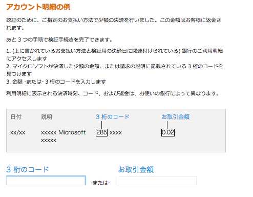 f:id:win8dev:20130309124433p:plain