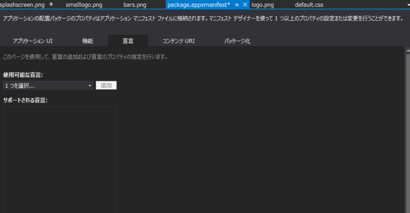 f:id:win8dev:20130315004236p:plain
