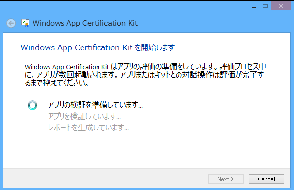 f:id:win8dev:20130315011125p:plain