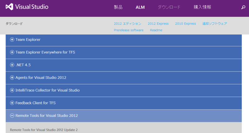 f:id:win8dev:20130410151140p:plain