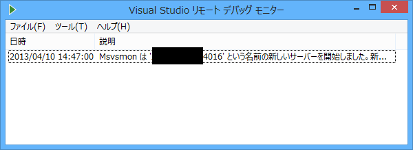 f:id:win8dev:20130410151332p:plain